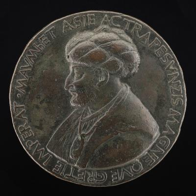 Image for Mehmed II, 1430-1481, Sultan of the Turks 1451 [obverse]; Triumphal Car with Greece, Trebizond, and Asia [reverse]